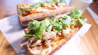 一度食べたら中毒確実!ベトナムサンドイッチ「バインミー」