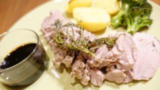 ハーブの香りに癒される!豚ヒレ肉の香草オーブン焼き