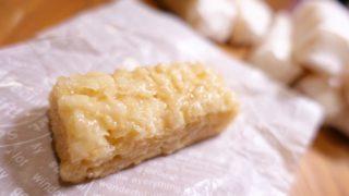 【ミッション】「焼き米」を使った新しいレシピを開発せよ!