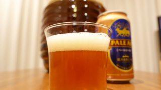 自分で仕込む!手作りビールに挑戦(1)