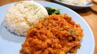 「今食べたい!」気持ちに応える、野菜の旨味が活きてるキーマカレー