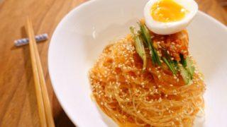 ウマ辛~い本格スープが決め手の「春雨ビビン麺」