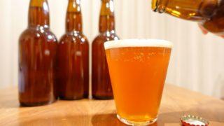 自分で仕込む!手作りビールに挑戦(3)