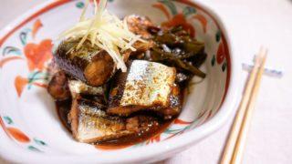 塩焼きに飽きたらこれ!「さんまの山椒煮」で旬を味わい尽くす!